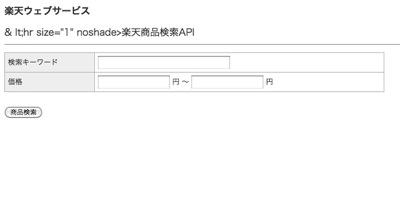 ishot-1009152_2.jpg