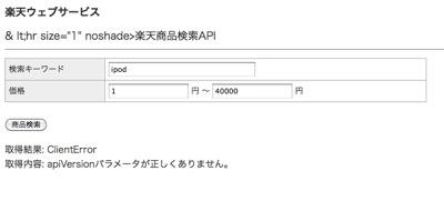 ishot-1009153_2.jpg